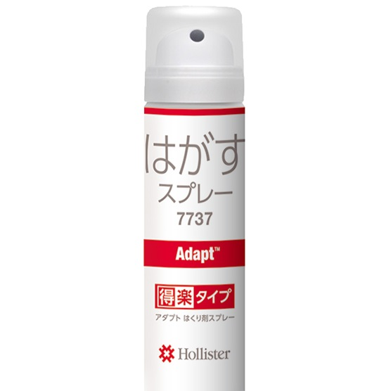 Image: Hollister Japan 7737 Adapt medical adhesive remover spray